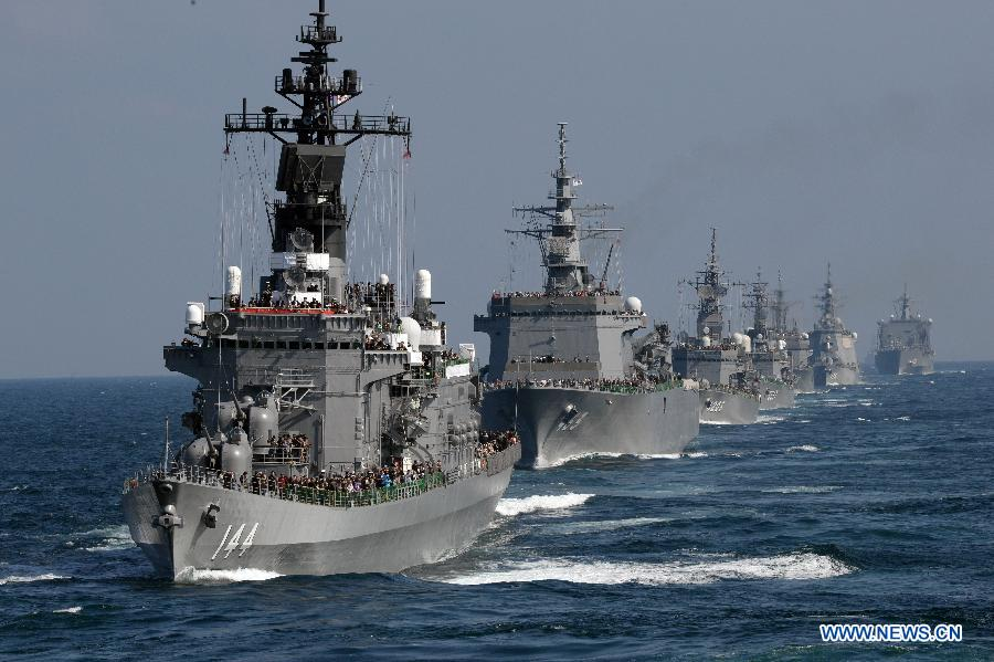 japan-navy-World's most strongest navy